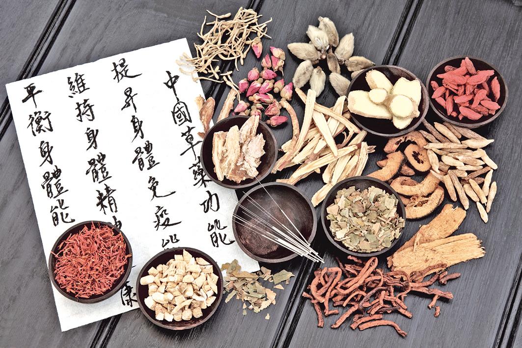Ace pentru acupunctura si ierburi chinezesti